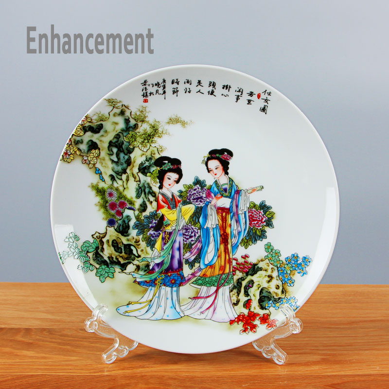 New Chinese Style Ancient Beauty Ceramic Ornamental Plate
