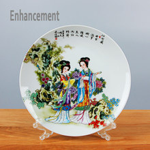New Chinese Style Ancient Beauty Ceramic Ornamental Plate Chinese Decoration Dish Plate Porcelain Plate Set Wedding Gift
