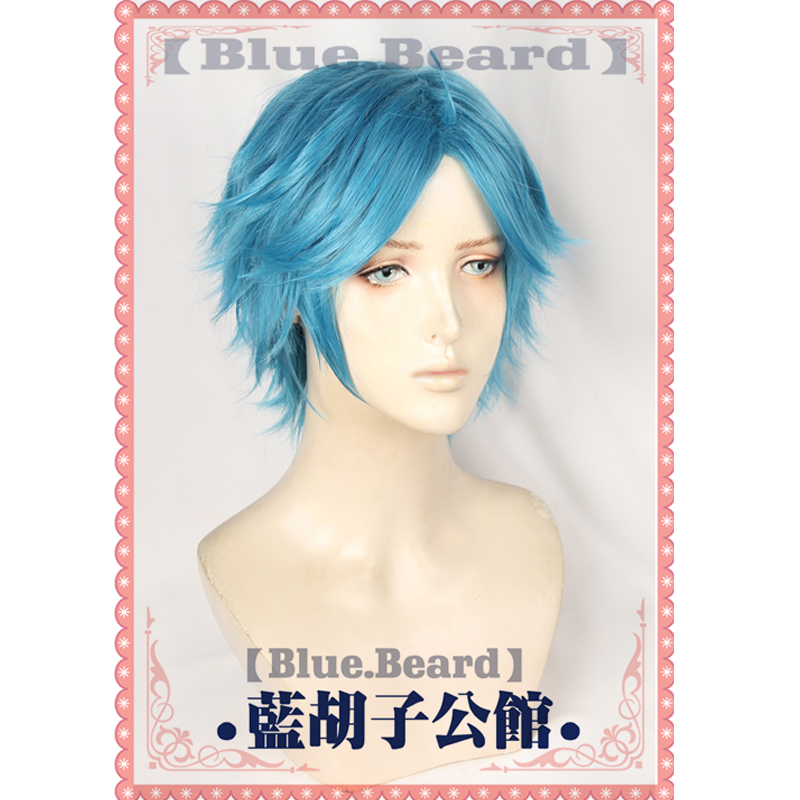 New Anime Yarichin Bitch Bu Club YUI TAMURA Blue Short Fluffy Wig Cosplay Halloween Costume Wigs + Wig Cap