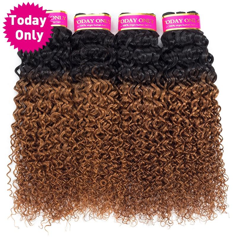 [TODAY ONLY] Brazilian Kinky Curly 4 Bundles Deals Curly Weave Human Hair Bundles 1b 30 Ombre Brazilian Hair Weave Bundles