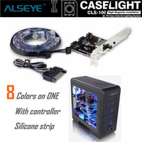 ALSEYE CLS 100 1 Pair RGB With Controller 8 Colors PC LED Case Light Waterproof Silicone