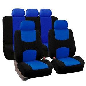 Image 1 - 1 セット 4/9 個のシートカバーの一般ポリスター防塵自動車席クッションカバーセットほとんどの車 SUV やバン
