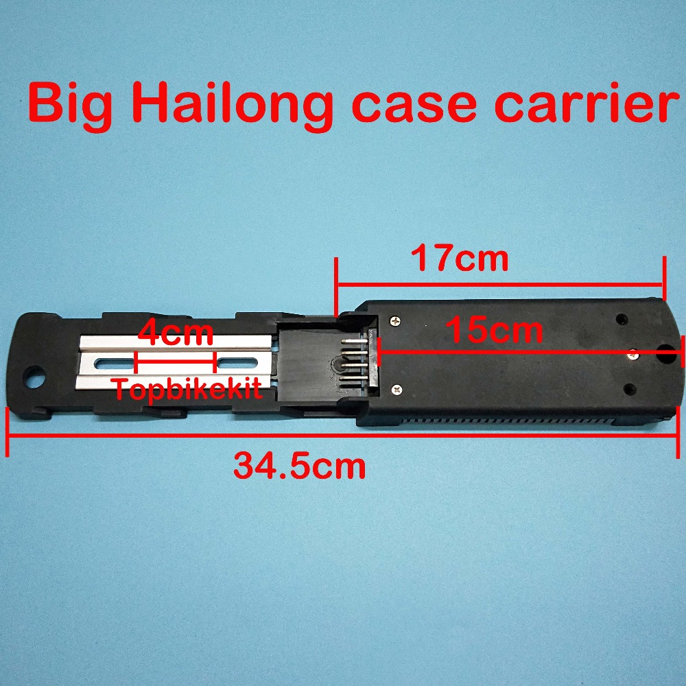 Carrier For Hailong Battery case Ebike Parts Hailong Battery Case Carrier