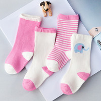 BalleenShiny 4 pair/lot Baby Sock Cute Stripe Spell Color Kids Socks Soft Cotton Sock For Baby Boys Girls Suitable For 0-3 years