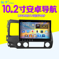 """10.2"""" Quad core Android 4.4 Car GPS navi for Honda civic 2006-2011 with Capacitive screen 1.6G CPU 1G RAM Mirror Link Wifi #4761"""