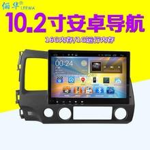 10.2 «quad core android 4.4 автомобильный gps navi для honda civic 2006-2011 с Емкостным экраном 1.6 Г ПРОЦЕССОРА 1 Г RAM Зеркало Ссылка Wi-Fi #4761