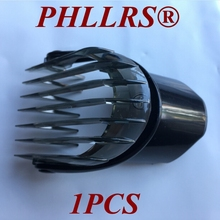 1 Pcs 100% NEUE ersetzen kopf rasierklinge 3-21 MM KLEINE HAAR CLIPPER KAMM FÜR PHILIPS trimmer QC5053 QC5070 QC5090 QC5010 QC5050