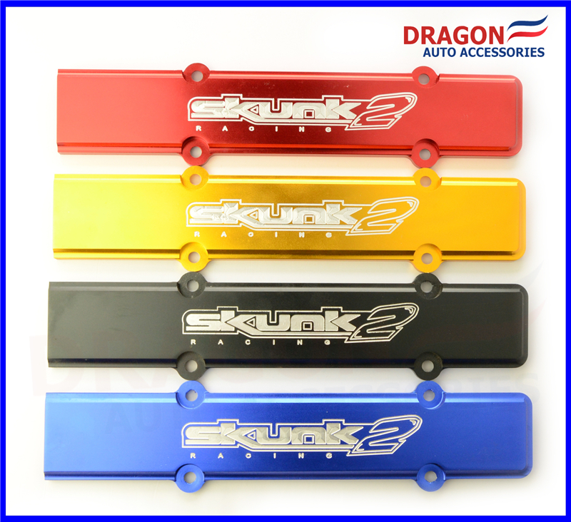 Engine Wire Cover Promotion-Shop for Promotional Engine Wire Cover ...