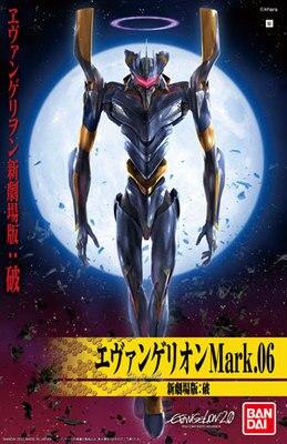 Neon Genesis Evangelion eva  EVA-06   Assembled model neon genesis evangelion the shinji ikari raising project omnibus volume 2
