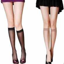 Black Nude Nylon Stockings Cheap Short Stockings