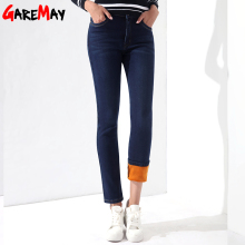 Winter Female Jeans with High Waist Denim  Warm Velvet Skinny Jeans Woman Plus Size Pants Women Stretch jean femme 2017 GAREMAY