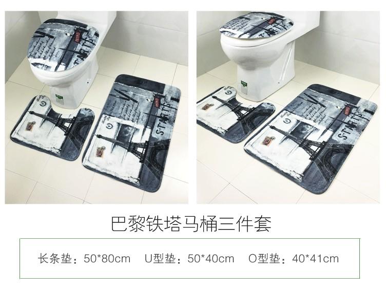 Libisemiskindlad mikrokiust vannitoavaibad