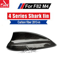 F82 Shark Fin Carbon Fiber For BMW F82 2-doors Hard top M4 420i 428i 428ixD 430i 435i 440i Roof Antenna Shark Fin Cover 2013-in f82 carbon fiber shark fin gloss black for bmw f82 2 doors hard top m4 420i 428ixd 430i 435i roof antenna shark fin cover 13 in
