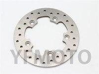 Motorcycle Rear Brake Disc Rotor For Suzuki AN250 W X Y AN250 K1 K2 Burgman Skywave