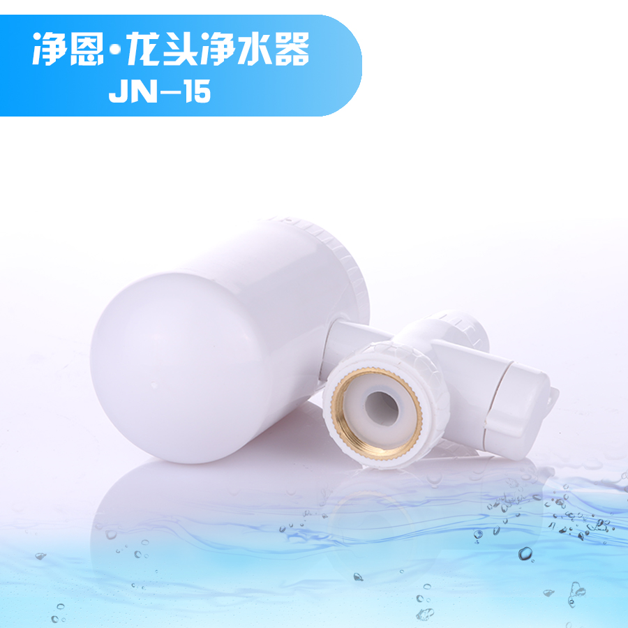 Purifying Drinking Water Filter Paper Picture More Detailed Picture About Special Water
