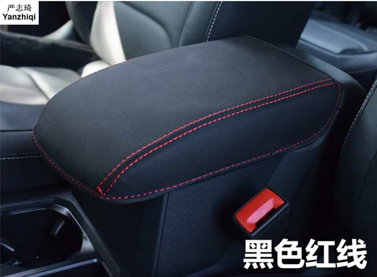 Srxtzm For 2016-2018 Volkswagen Tiguan Mk2 Center Console Seat Armrest Box Cover Car Armrest Pad Cover Arm Rest Cushion Interior Automobiles & Motorcycles