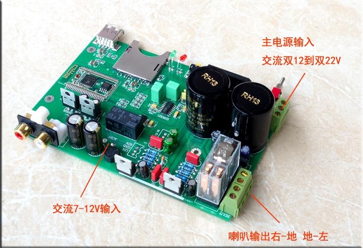 Brise audio Bluetooth 4.2 LM1875 carte amplificateur de puissance lecteur de musique non destructif ES9023 carte de décodage DAC 30 W + 30 W