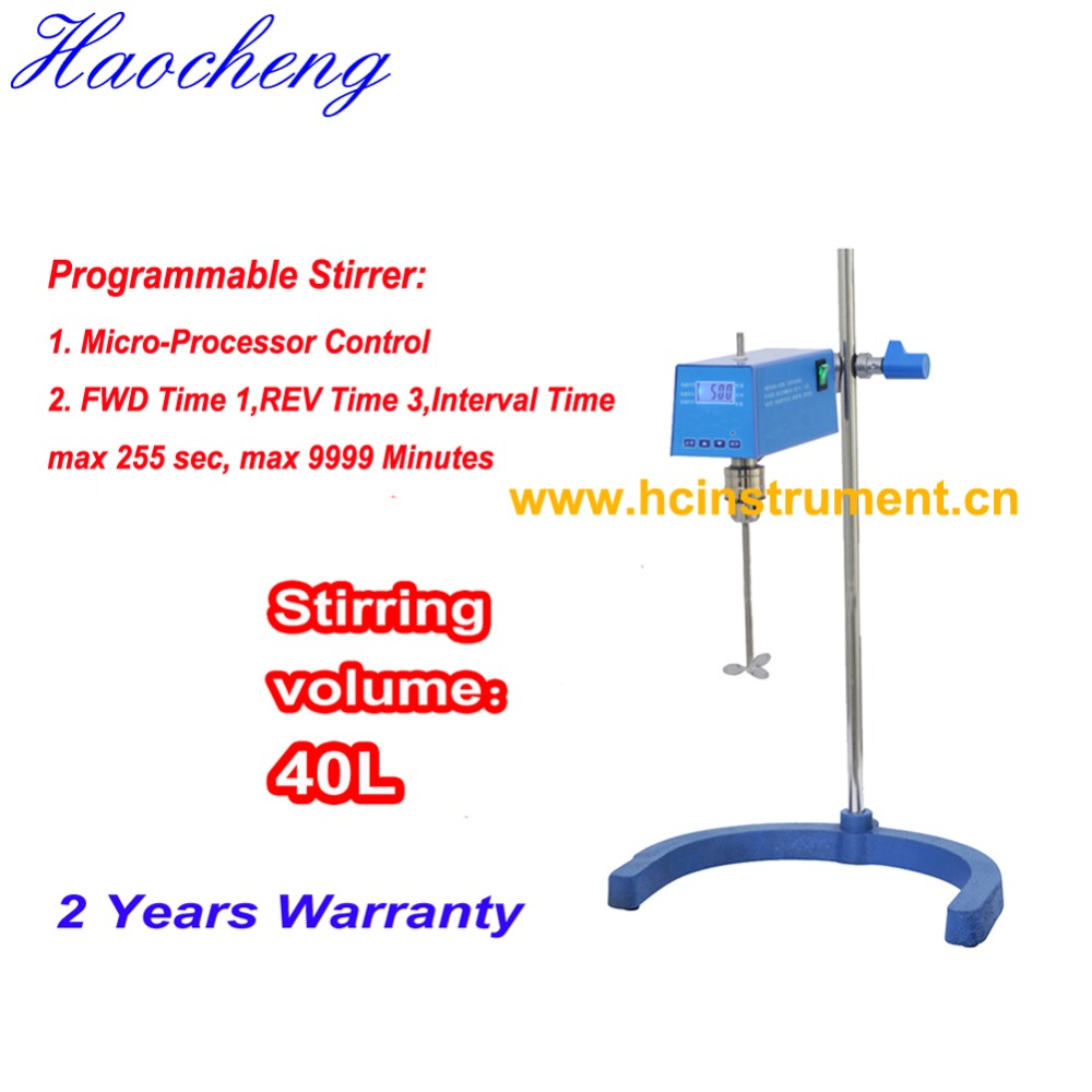 Free shipping, 40L Lab Programmable Precise Digital Electric Stirrer with Timer free shipping ptfe stir rod for overhead stirrer