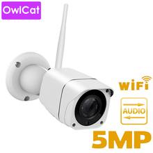 OwlCat CamHi APP Mobile Remote View IP Camera Bullet Wifi 5MP Outside IP66 with Mic Loudspeaker Two Way Audio Talk Memory Card
