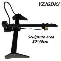 500mw Laser DIY Desktop Mini Engraving Marking Machine 300*400 Area Single Arm Machine
