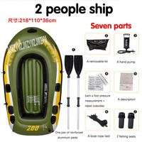 1 PC 2 person kayak thick rubber boats inflatable fishing boat kayak assault hovercraft wear resistant boat rubber