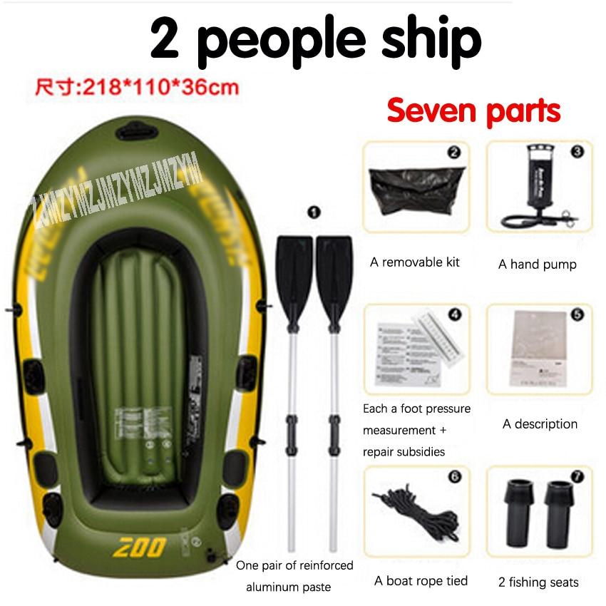 1 PC 2 persone kayak spesse barche di gomma gonfiabile barca da pesca kayak assalto hovercraft barca resistente all'usura in gomma