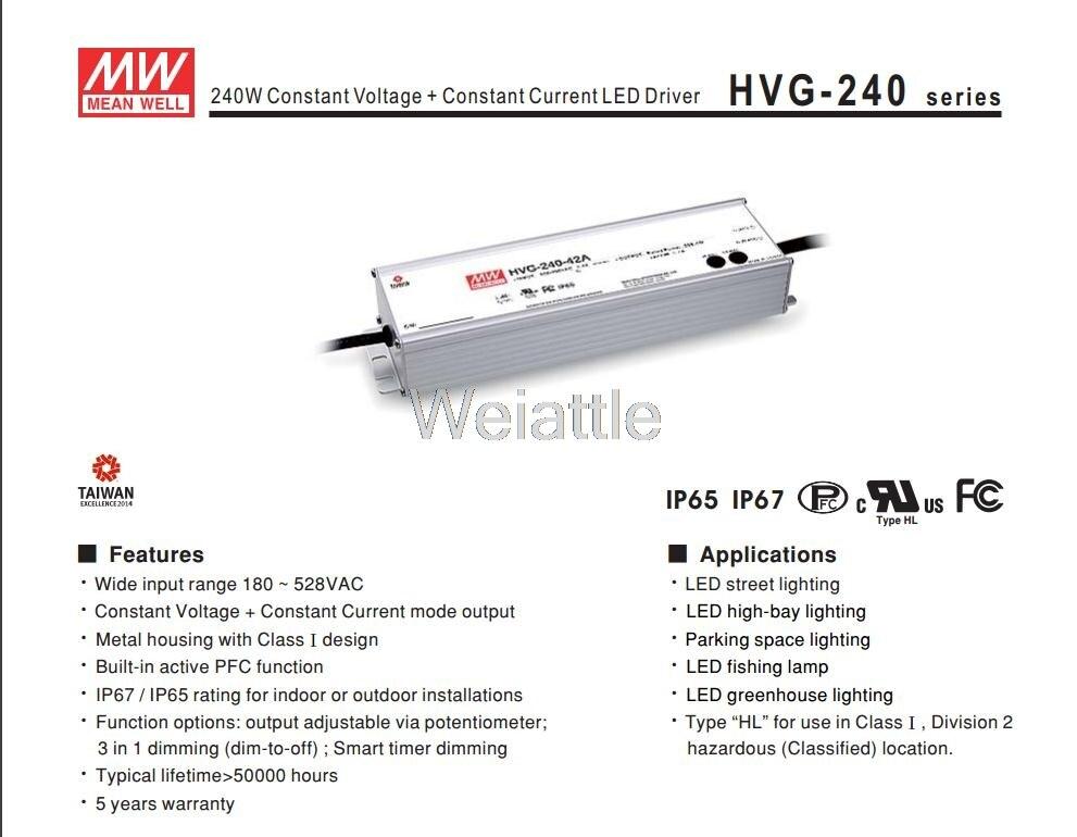 MEAN WELL original HVG-240-48A 48V 5A meanwell HVG-240 48V 240W Single Output LED Driver Power Supply A type 1mean well original hvg 100 48a 48v 2a meanwell hvg 100 48v 96w single output led driver power supply a type