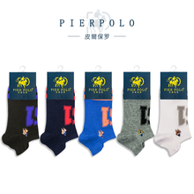 The new spring and summer men s ship socks mixed colors of cotton sports short manufacturers wholesale
