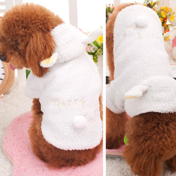 Fashion Pet Costume Small Dog Clothes Coat White Sheep Puppy Hoodie Chihuahua Clothing In Winter Warm Apparel XS S M L XL 116 1