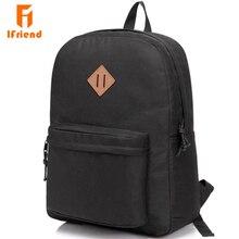 Ifriend водонепроницаемый студенческий школьный NIJ IIIA 3A пуленепробиваемый панельный рюкзак для девочек и мальчиков