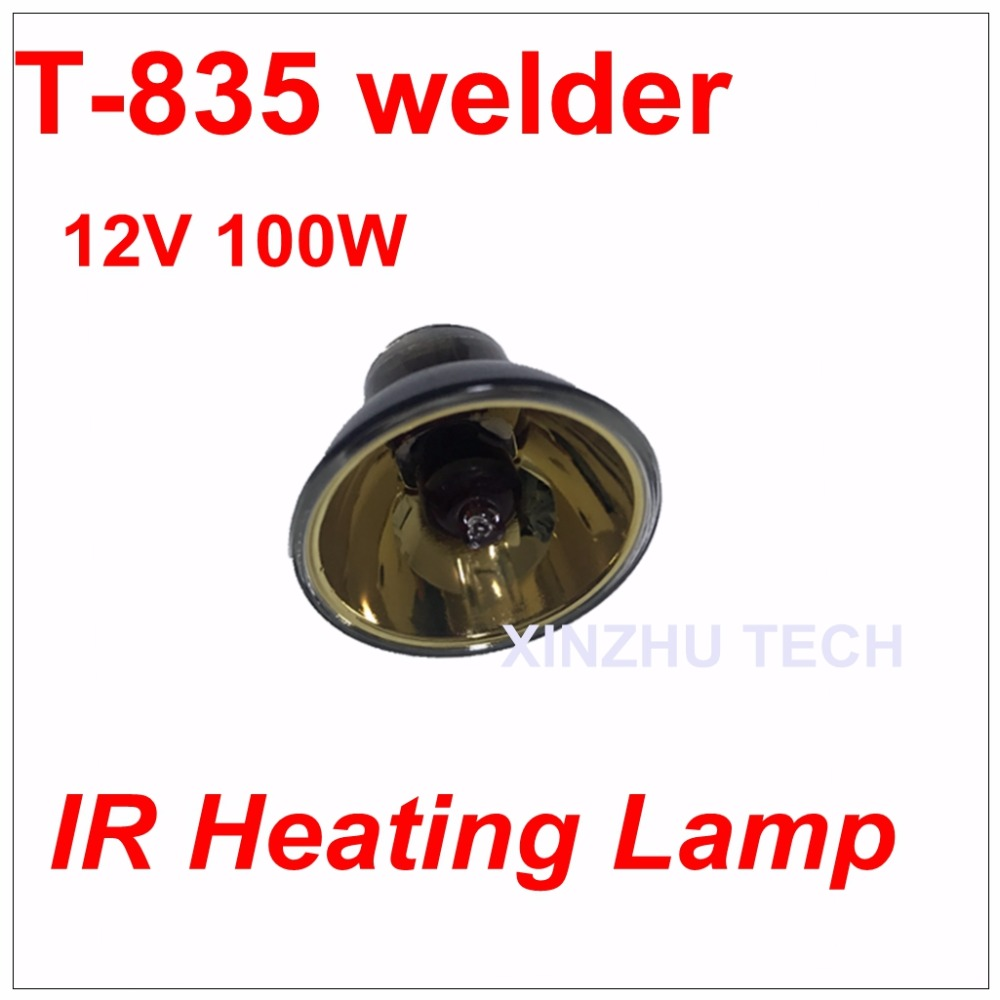 T-835 Heating Bulb IR Lamp 12V 100W T-835 BGA IRDA Welder Lamp Infrared Heating Rework Station Bulb T-835 Accessary Lamp