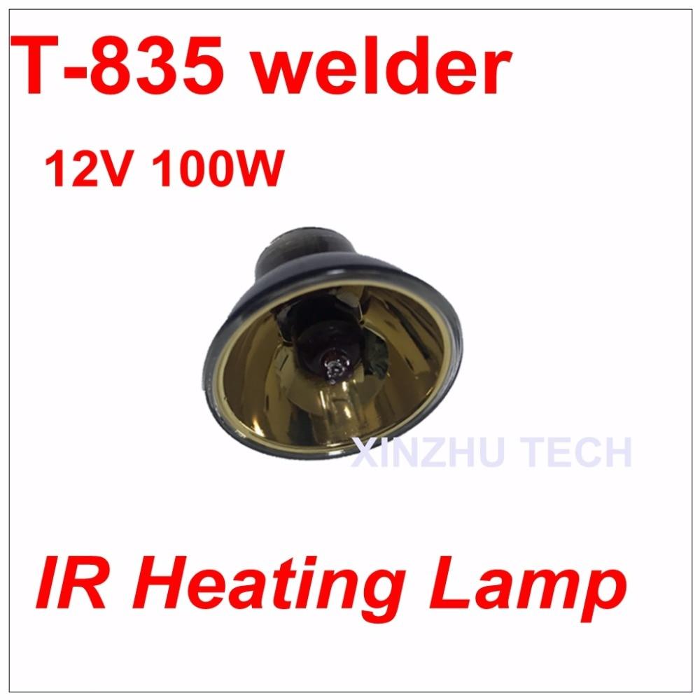 T-835 Heating Bulb IR Lamp 12V 100W T-835 BGA IRDA Welder Lamp Infrared Heating Rework Station Bulb T-835 Accessary Lamp