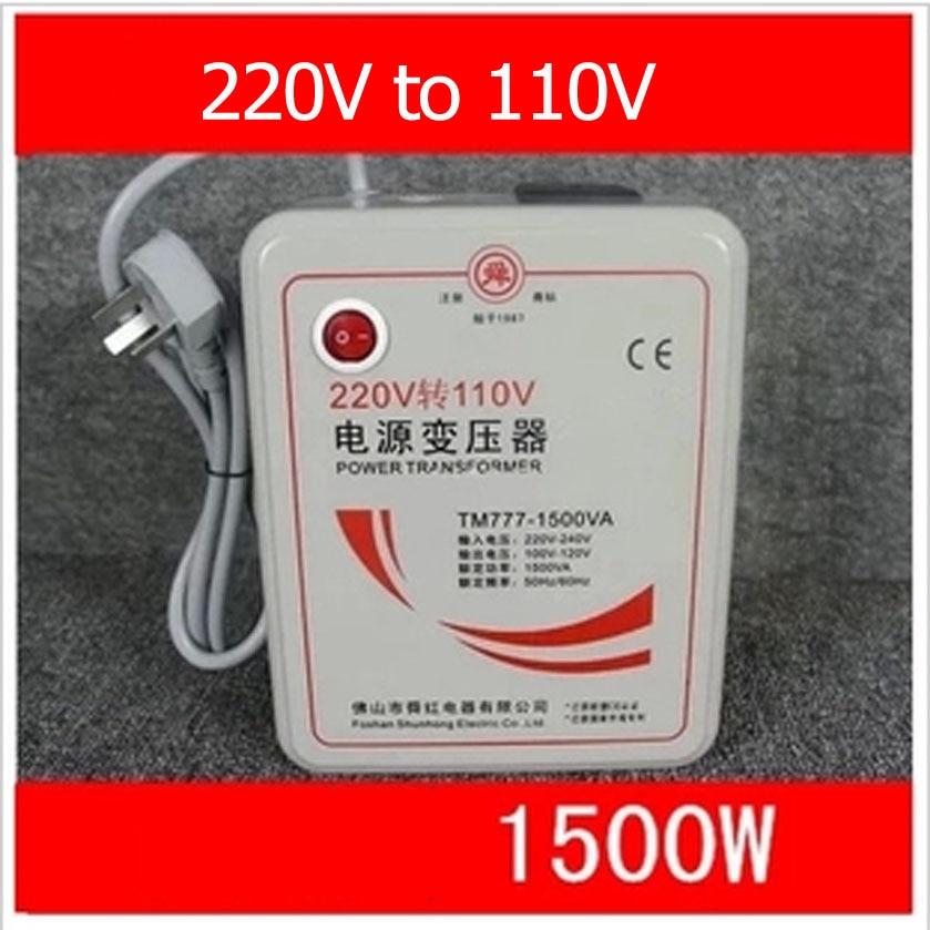 1 ПК 1500вт 1.5 кВА понижающий преобразователь напряжения трансформатор 220В-240В 110В-120В