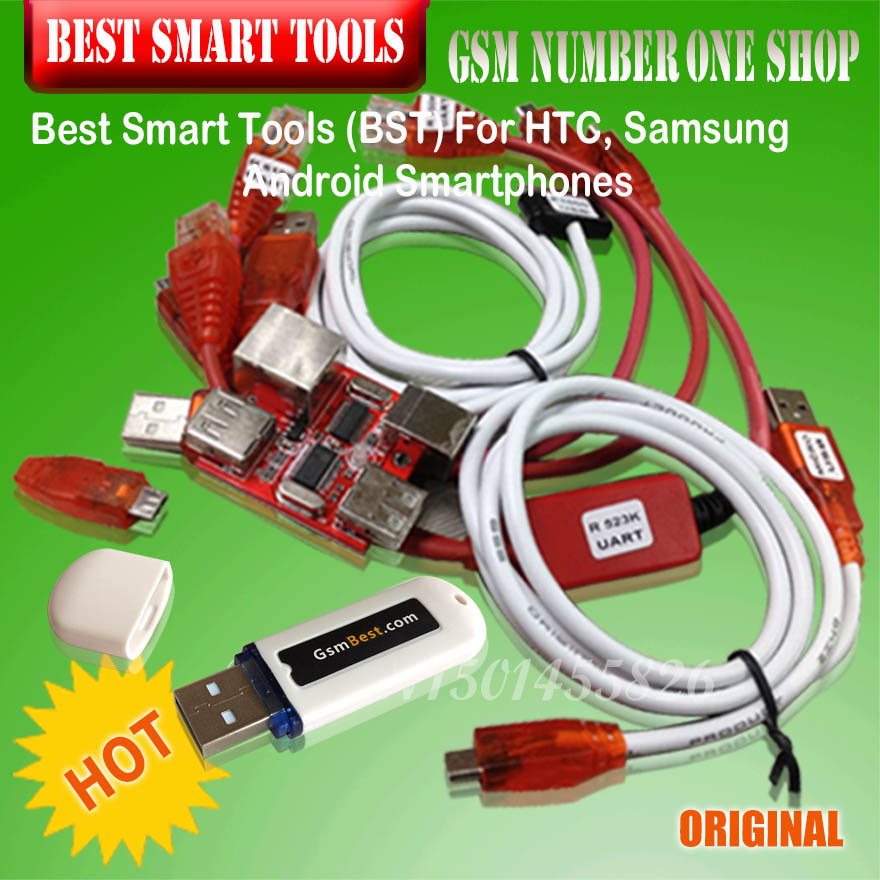 Best Smart Tools - f8