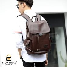 ETONWEAG New 2017 men brands leather brown laptop school bags casual travel document bag string preppy style backpacks