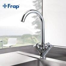 Einfache Stil Dual Griff Kalt-und warmwasser Mischbatterie Küchenarmatur Outlet Rohr von Schwanenhals Design F4098 & F4099