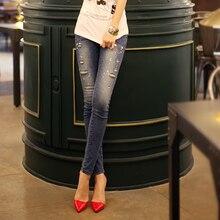 Aliexpress горячая стиль Sexy Haroun талии женские Джинсы Отверстие в джинсах Женщина Европейские джинсы Руки спереди дрель ковбой брюки