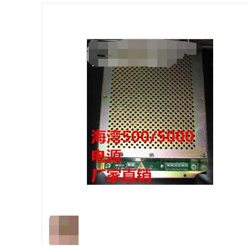Для Qinhuangdao залива хост Bay JB QG/T GST5000GST9000 AC к DC питание коробка в наличии