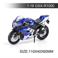SZK Motorcycle Models GSX-R1000  model bike 1:18 scale Alloy motorcycle