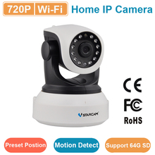 Vstarcam C7824WIP Home Security IP camera two way voice smart camera, with 15 preset position, IP Cam for babycare