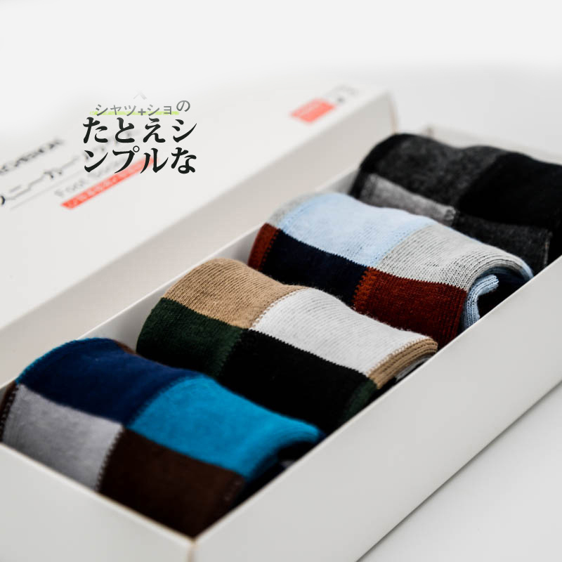 PEONFLY High-quality Full Man Spring Pure Cotton funny men Square Male Fund Motion Socks no gift box meias homens
