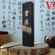 Китайские традиционные краски, чернильные палочки, твердые чернила, Anhui чернильная палочка, каллиграфия, кисти, чернила, японская ручка, заправка