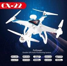 Cheerson CX22 CX 22 Follower 5 8G Dual GPS FPV With 1080P Camera Quadcopter Drone RTF