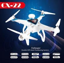 Cheerson CX22 CX-22 pengikut 5.8 G ganda GPS FPV dengan 1080 P kamera Quadcopter Drone RTF