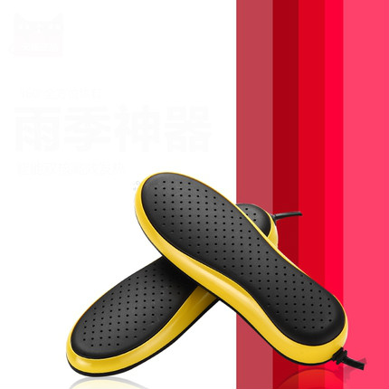Shoe dryer deodorant sterilizer shoe winter moisture