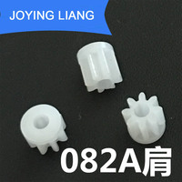 082A 0.5M Shoulder Gears Modulus 0.5 8 Teeth Plastic Gear Motor Toy Fittings Pinions 5000pcs/bag