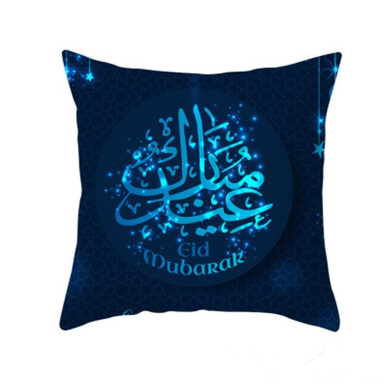 New Islamic Eid Mubarak Decorations Cotton Muslim Mosque Decorative For Home Pillowcase Ramadan Decor Sofa Cushion Cover 45X45CM