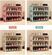 Simple shoe cabinet dustproof shoe cabinet to receive a single row large capacity shoe cabinet simple pole shoe rack стоимость