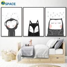 Cartoon Fox Monkey Owl Posters And Prints Wall Art Canvas Painting Nordic Poster Wall Pictures For Baby Girl Boy Room Home Decor(China)