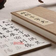 1 blatt, Copybook Für Kalligraphie Tausend Charakter Klassische Ou Ti Qian Zi Wen Shu Fa, nachahmung Faksimile Xuan Papier Tracing Papier